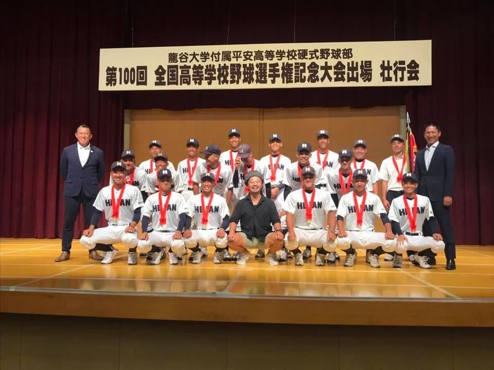 強インスタLIVE 高校野球特別編!!5月23日放送